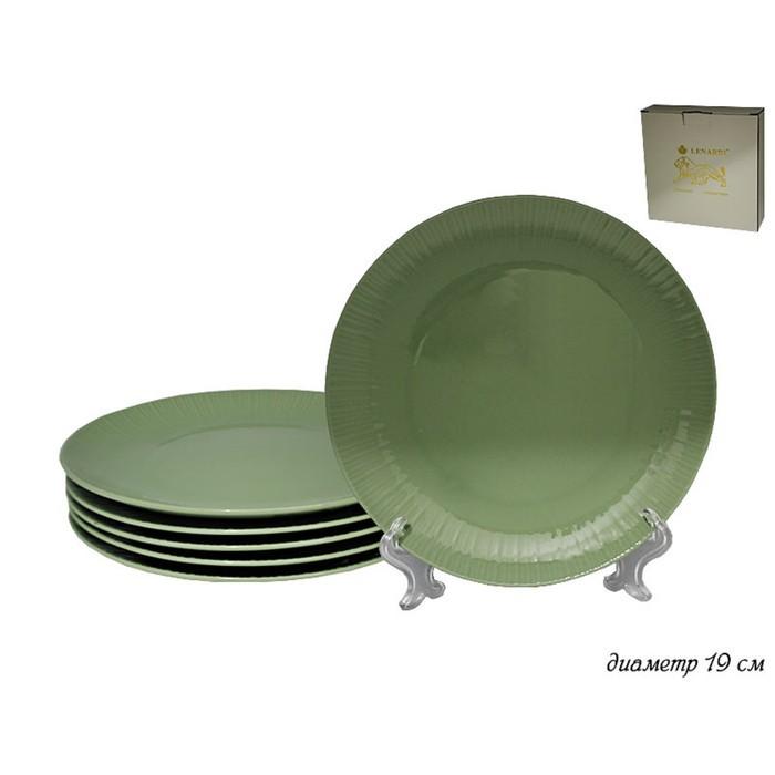 Набор Greenwhite, 6 тарелок