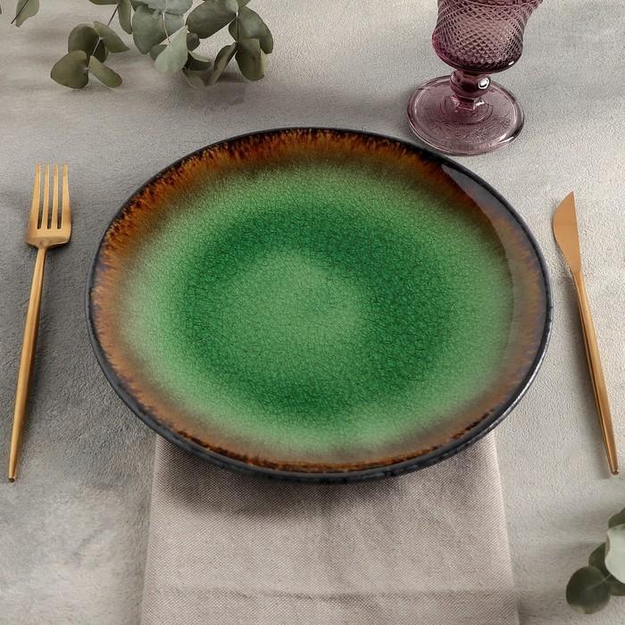 Тарелка плоская «Fervido», d=27 см, цвет зелёный