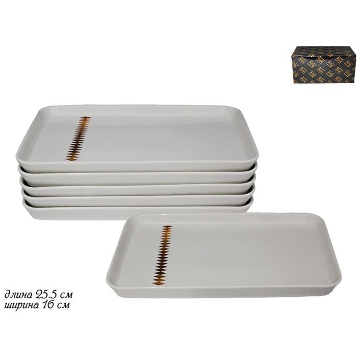 Набор Tekito, 6 прямоугольных тарелок