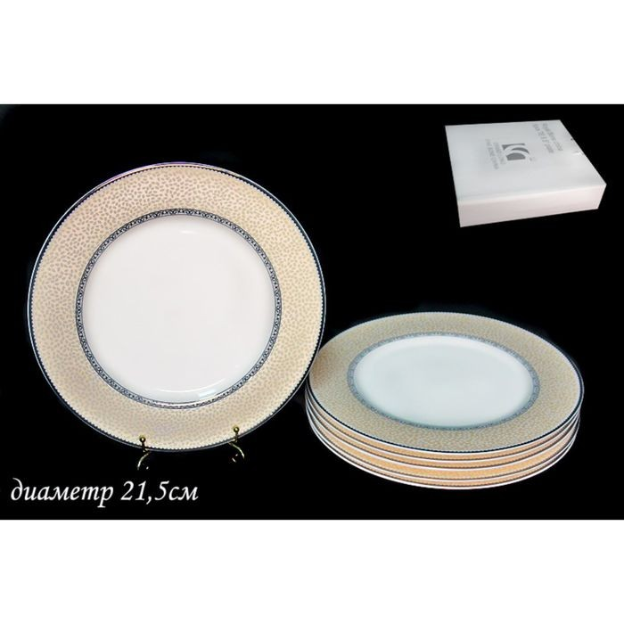 Набор из 6 тарелок «Жемчужина», d=21,5 см, в подарочной упаковке