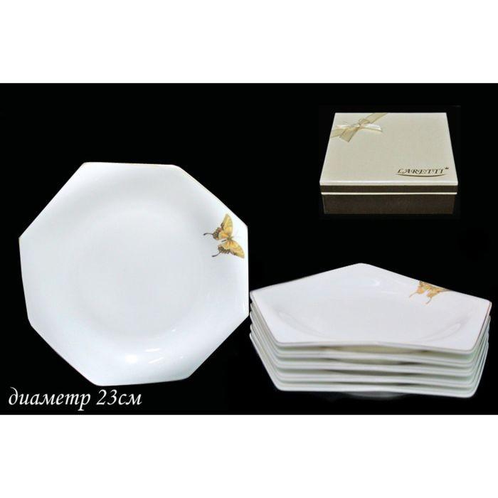 Набор из 6 тарелок «Золотая бабочка», d=23 см, в подарочной упаковке