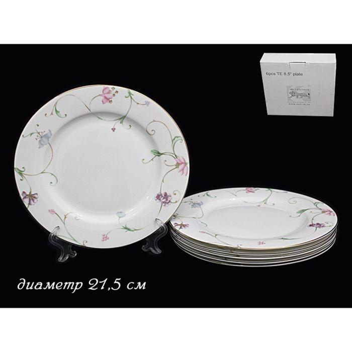 Набор «Английский сад», 6 тарелок, в подарочной упаковке