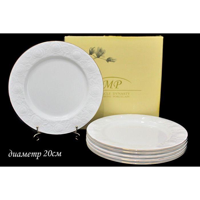 Набор из 6 тарелок «Белая Роза», в подарочной упаковке