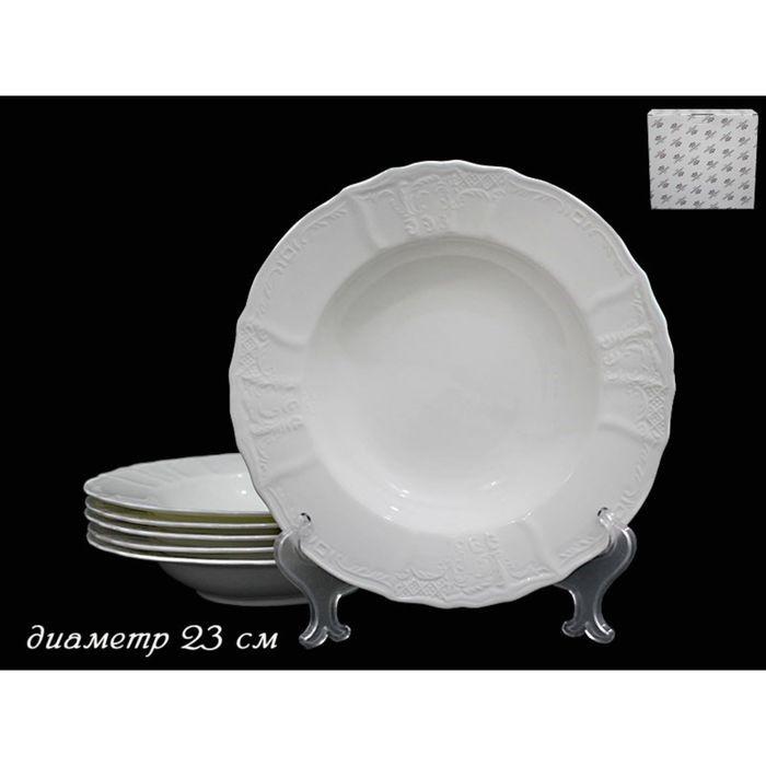 Набор Maria из 6 глубоких тарелок, d=23 см в подарочной упаковке