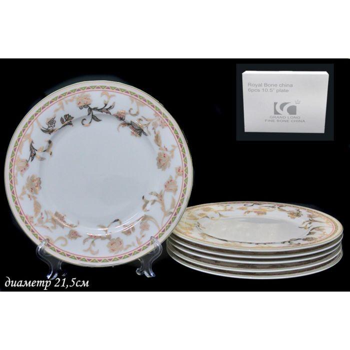Набор из 6 тарелок «Золотой цветок», d=21,5 см, в подарочной упаковке