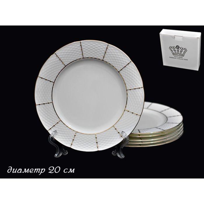 Набор 6 тарелок «Президентский», в подарочной упаковке