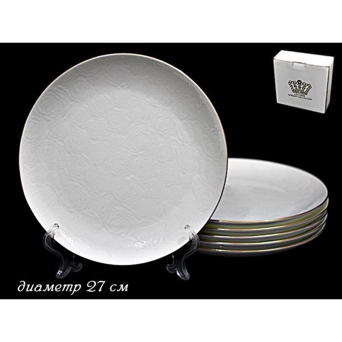 Набор 6 тарелок «Белая Роза», в подарочной упаковке