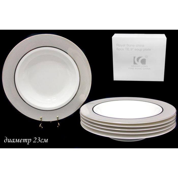 Набор «Серебряная симфония» из 6 глубоких тарелок, в подарочной упаковке