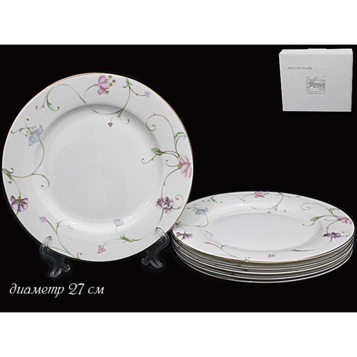 Набор 6 тарелок Английский сад», в подарочной упаковке