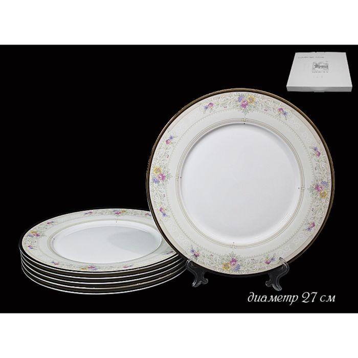 Набор 6 тарелок «Лагуна», в подарочной упаковке