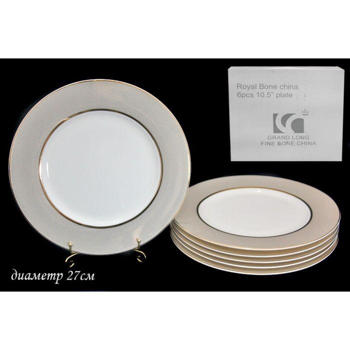 Набор «Золотая симфония», 6 тарелок, в подарочной упаковке