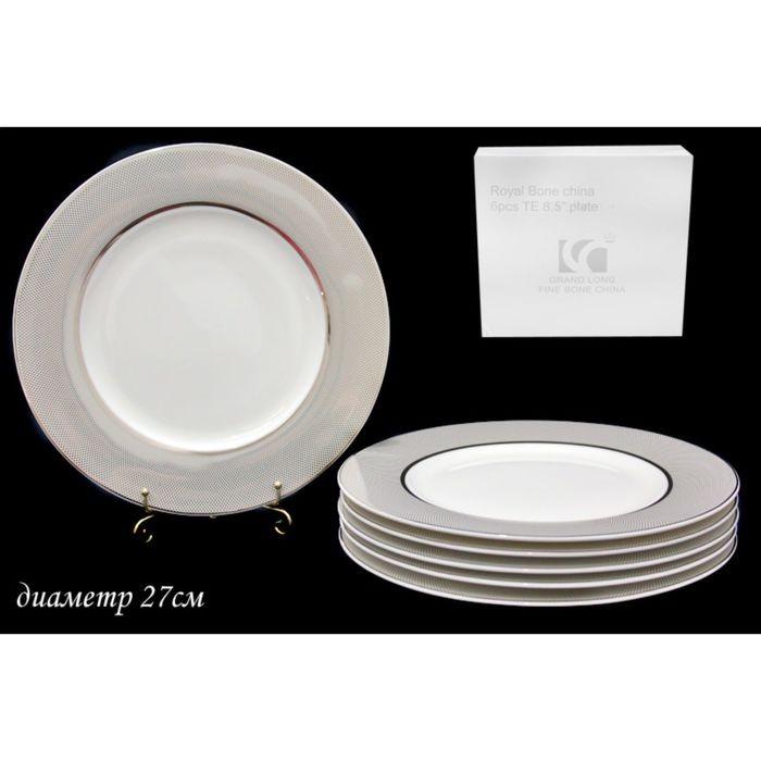 Набор «Серебряная симфония», 6 тарелок, в подарочной упаковке