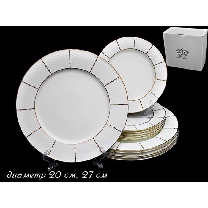 Набор из 12 тарелок «Президентский», d=20, 27 см, в подарочной упаковке