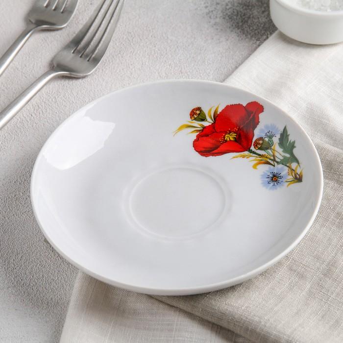Блюдце «Маки красный», d=15 см