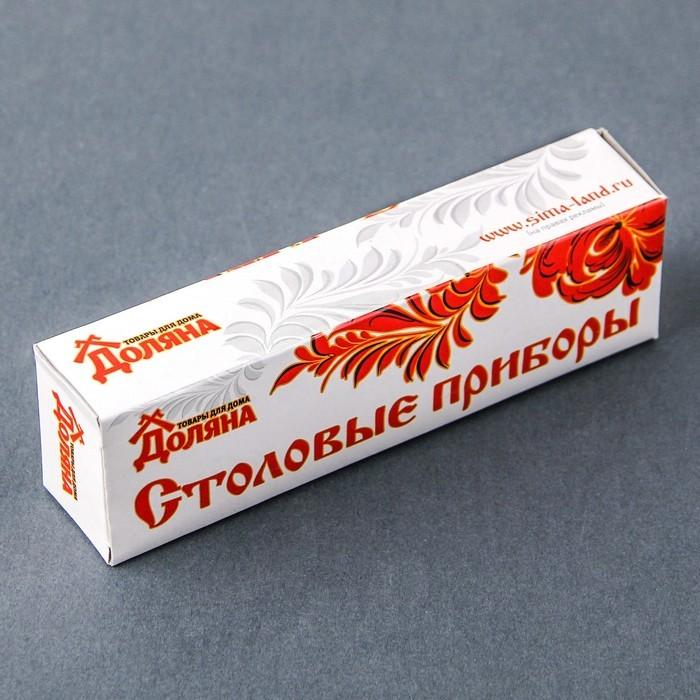 Ложка чайная «Равингтон», h=13,2 см