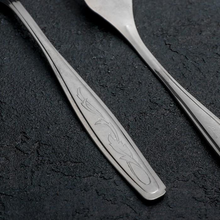 Вилка столовая «Силуэт», h=19,7 см, толщина 1 мм, упрощённая обработка