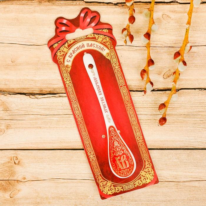 Пасхальная ложка сувенирная «ХВ»