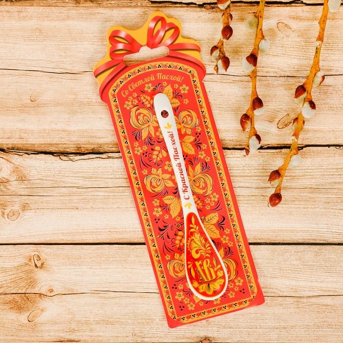 Пасхальная ложка сувенирная «ХВ» (хохлома)