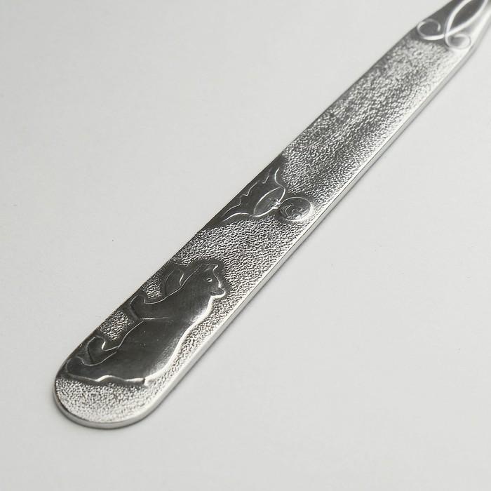 Нож детский столовый «Колобок», толщина 1,5 мм