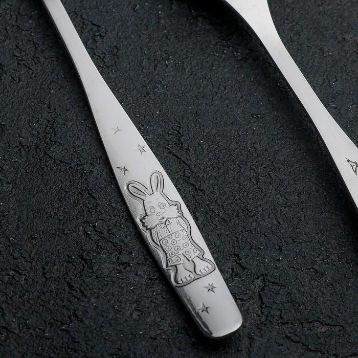 Вилка столовая детская «Антошка», h=17,5 см, толщина 2 мм