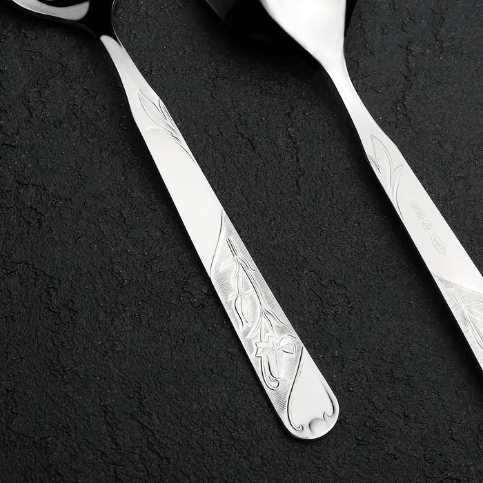 Ложка столовая «Эконом», толщина 1,5 мм