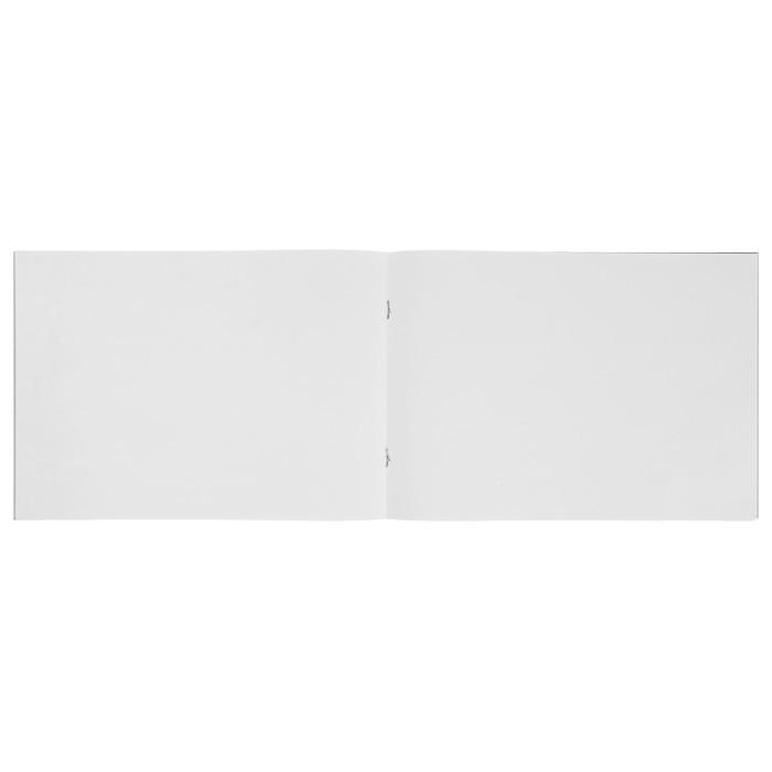 Альбом для рисования А4, 40 листов на скрепке Calligrata «Единорог. Неон», обложка мелованный картон, блок 100 г/м?