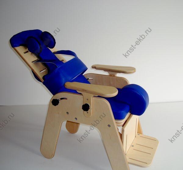 Кресло для детей с ограниченными возможностями