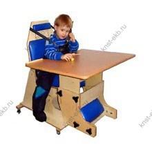 Опора для сиденья ДРТ-002