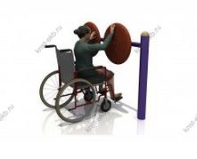 Тренажеры для инвалидов колясочников Подсолнухи КДК-021