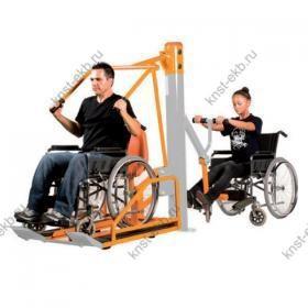 Уличные тренажеры для инвалидов КДК-069