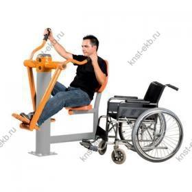 Уличные тренажеры для инвалидов Лыжник КДК-070