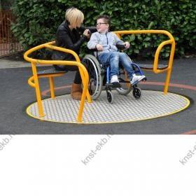 Карусель для инвалидов колясчников КДК-079