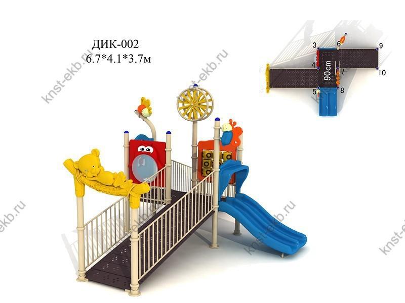 Детские площадки для инвалидов КДК-097