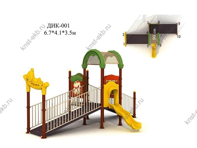 Детские площадки для улицы КДК-098