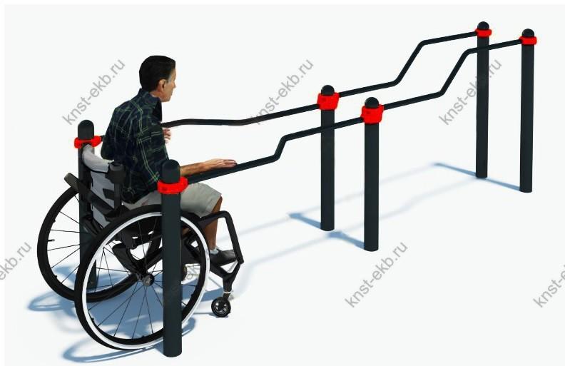 Спортивные брусья для инвалидов-колясочников КДК-104