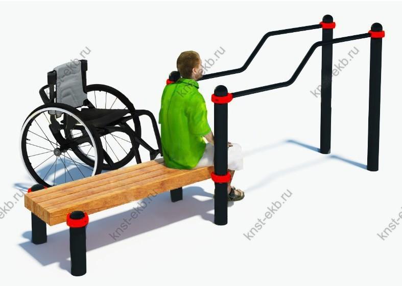 Спортивные брусья уличные для инвалидов-колясочников (со скамьей) КДК-105